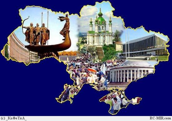Україна*Украина*Ukraine 98810446