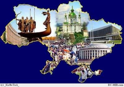 Украина страна задушевных